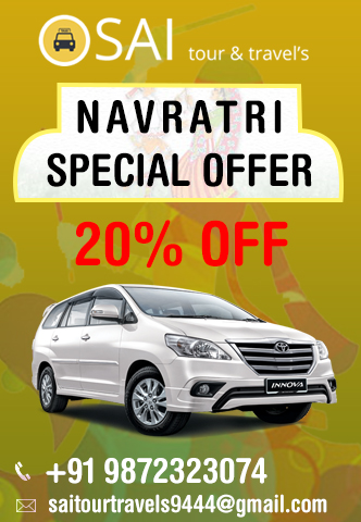 Special Offer Navratri